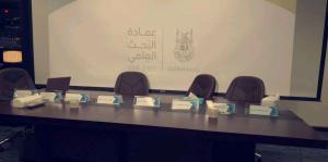 منسوبات العلاقات العامة والإعلام ينجحن في تنظيم ملتقى الموهوبات بتعليم مكة
