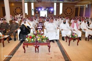 UQU President Honors 1420 Outstanding Students and Announces a Fund to Support the Activities of Al-Qunfudhah Students