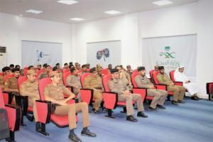 Head of the Department of Construction Engineering at Al-Qunfudhah College of Engineering Holds a Training Course for the Police Force