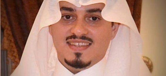 Congratulations to His Excellency Dr. Jabir bin Saeed Al-Zahrani