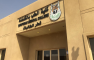 The College of Medicine in Al-Qunfudhah Holds an Educative Lecture on the Importance of Premarital Examination