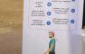 كلية الطب بالقنفذة تشارك في الحملة التوعوية عن المشي