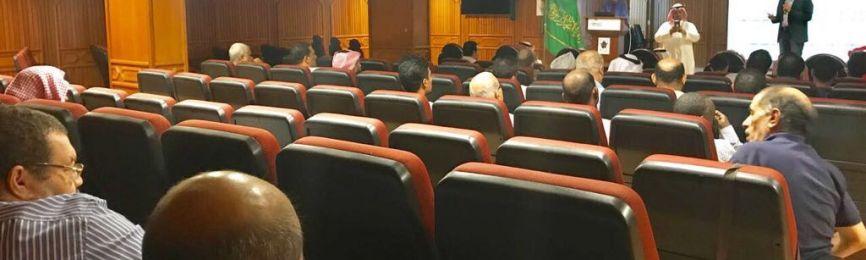وكالة الكلية الجامعية بالقنفذة للتطوير الأكاديمي والجودة تقيم ورشة عمل