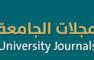 Umm Al-Qura University Journals