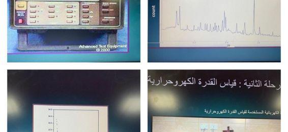 The Department of Physics at Al-Qunfudhah University College (Female Section) Organizes a Scientific Seminar