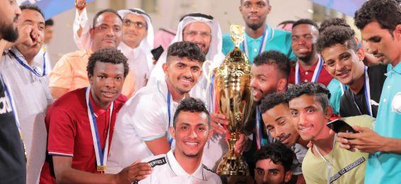 The Conclusion of the UQU President's Futsal Championship at Al-Qunfudhah University College