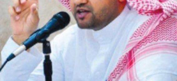 تهنئة أ.د عبدالله بانقيب, بمناسبة تعيينه رئيسًا لتحرير مجلة الجامعة لعلوم اللغات وآدابها