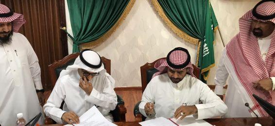 توقيع مذكرة تفاهم بين الكلية الجامعية بالقنفذة وإدارة التعليم بمحافظة القنفذة