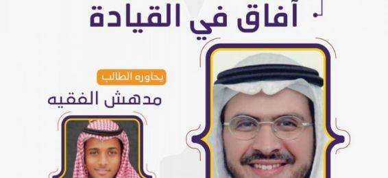 عميد الكلية الجامعية بالقنفذة أ.د. عمر عبدالله الهزازي ضيف (الاثنينية) لهذا الأسبوع