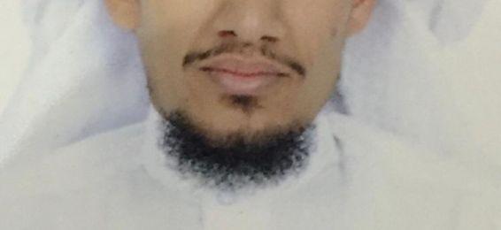 الدكتور عوض عقيل الراشدي مناقشاً خارجياً لرسالة دكتوراه بجامعة الملك عبدالعزيز