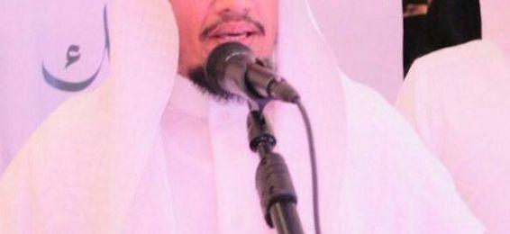 الدكتور عوض الراشدي مناقشاً خارجياً عبر البلاك بورد لرسالة دكتوراه بجامعة الملك عبدالعزيز