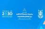 مشاركة سعادة عميد الكلية في ورشة (مخرجات جامعة أم القرى بين الواقع والتطلعات)