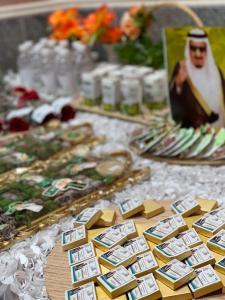 Al-Qunfudhah University College Celebrates the Fifth Anniversary of the Pledge of Allegiance
