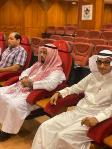حضور وتفاعل الكلية الجامعية بالقنفذة مع محاضرة (مهددات الأمن الوطني) عبر الشبكة