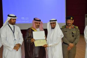 Al-Qunfudha University College Participates in World Quality Day