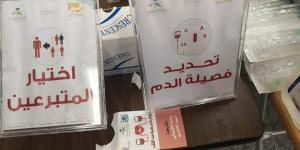 Al-Qunfudhah University College Organizes the 'Blood Donation is a Gift from the Heart' Campaign in Partnership with Al-Qunfudhah Hospital
