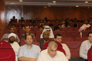 (Drugs: Damage & Prevention) by Qunfudha University College Vice-Deanship
