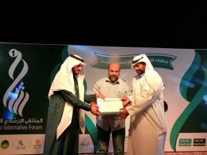 Vice Presidency for Community Services Participates in Student Guiding Forum in Al-Qunfudah