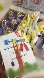 1st Secondary School, Al-Muzailif Qur'an Memorization Students at Qunfudha College