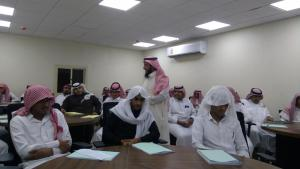 Vice Deanship of the College for Community Service Holds Role Model Training Course
