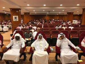 Qunfudha University College Participates in Awareness Campaign