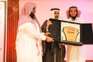 College Vice Deanship for Community Service Hosts Graduation Ceremony of the 1st Batch of Family Consultants