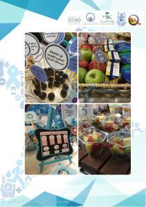 Al-Qunfudhah University College Launches Diabetes Awareness National Program