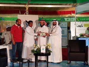 Al-Qunfudha University College Participates in the 1st Technical Environmental Forum
