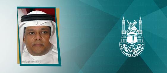 Fusión de dos vicerrectorados y designación del Dr. Ghazi vicerrector de Desarrollo y Emprendimiento Empresarial