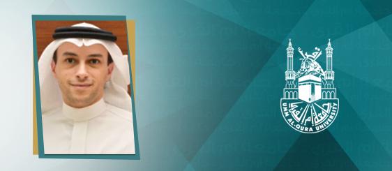 تكليف سعادة الدكتور موفق عريجة عميداً لمعهد الإبداع وريادة الأعمال