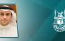Designar al Dr. Areega decano del Instituto de Innovación y Emprendimiento Empresarial