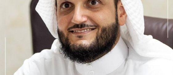 تكليف الأستاذ الدكتور عبدالوهاب الرسيني وكيلاً للجامعة للدراسات العليا والبحث العلمي