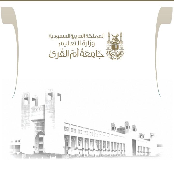 University President's Office