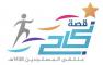 15 ألف طالب وطالبة يلتقون أساتذتهم بأم القرى صباح غد