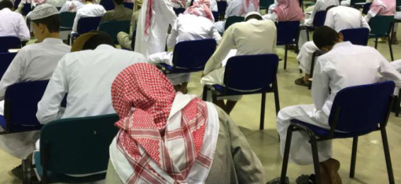 Adham University College Receives Students of General Abilities Test (Qiyas)