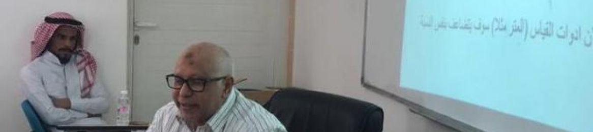 الكلية الجامعية في أضم تعقد محاضرة بعنوان: (أينشتاين والنسبية)