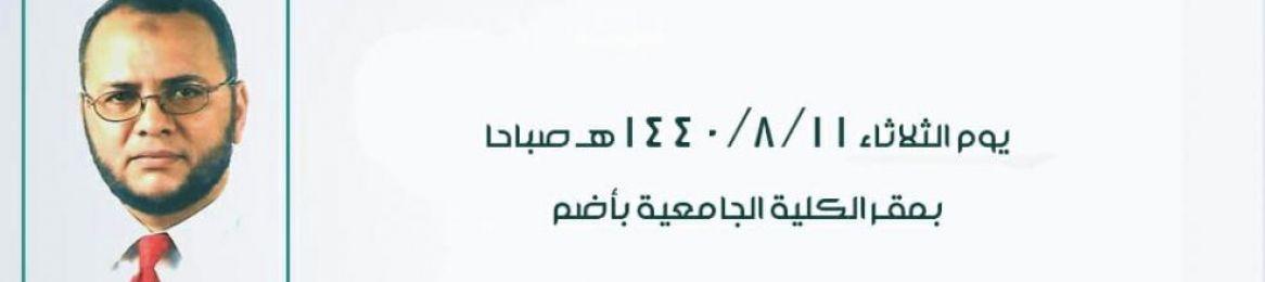 قسم اللغة العربية بأضم ينظم دورة تدريبية لمنسوبي الشرطة عن فن التخاطب والتواصل