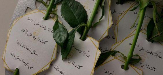 Department of Arabic Language Celebrates the World Arabic Language Day