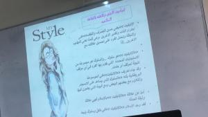 Department of Arabic Language at the Female Section Holds a Workshop Entitled: 'Female Etiquette'