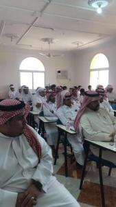 The University College in Adham Holds a Lecture Entitled: 'Einstein and Relativity'