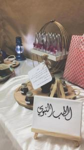 The Cultural Committee in Adham Organizes an Activity Entitled 'Glowing Glare'