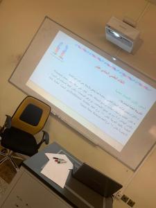 Report on the Training Course Entitled: 'How Do I Write an Academic Research Paper?'