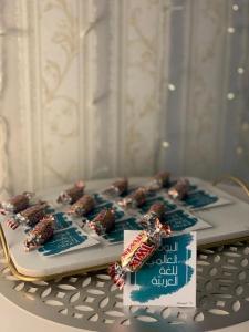 قسم اللغة العربية يقيم احتفالية بمناسبة اليوم العالمي للغة العربية