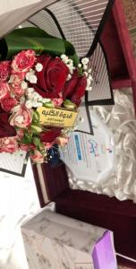 Adham University College (Female Section) Holds the Fourth Season of the College Role Model Contest