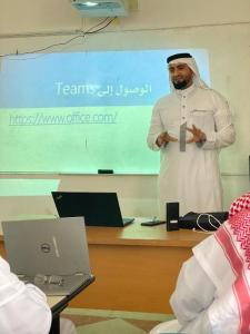 The Deanship of Information Technology Offers a Course on the Uses of Microsoft Teams in Cooperation with Adham University College