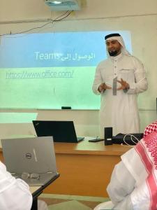 تقنية المعلومات وبالتعاون مع الكلية الجامعية بأضم تقدم دورة في (استخدامات مايكروسوفت تيمز)