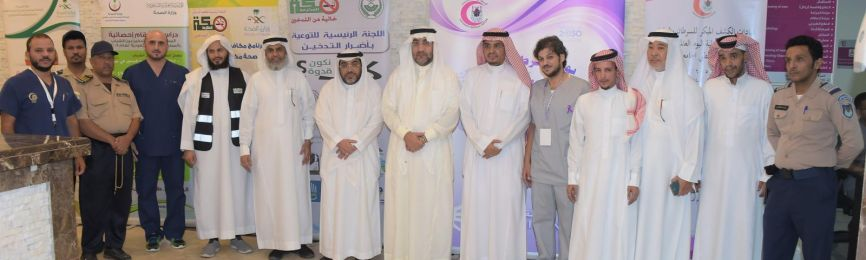 UQU Vice President Launches World Cancer Day at University Medical Center