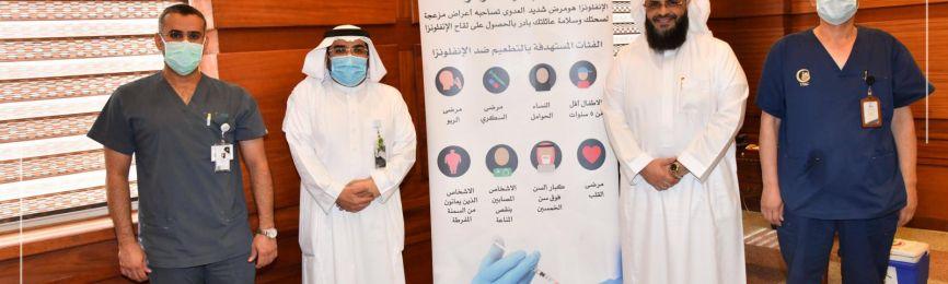 وكيل الجامعة يدشِّن حملة التطعيم ضد الإنفلونزا الموسمية بــ(أم القرى)