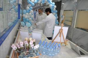 المركز الطبي الجامعي يقيم فعالية تحت شعار: (تعاملوا مع المضادات الحيوية ... بحرص)