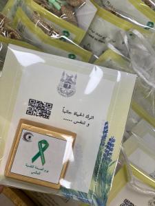 المركز الطبي الجامعي يفعِّل حملة التوعوية بالصحة النفسية